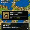 level.1016【育成】新生転生クロコダイン&ヒム