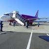 鹿児島から熊本まで楽しんできました♪ダイジェスト
