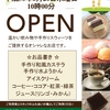 6月の喫茶つくし✨
