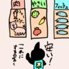 二人で家事を協力分担するのよぉ〜!!!