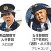 実写版浦安鉄筋家族の2発目順子エマージェンシーが最高に楽しみすぎる。大仁田厚とアジャコングの登場は何巻?
