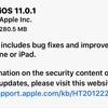 Apple、僅か一週間で「iOS 11.0.1」をリリース。バグの修正など