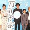【週間】映画ランキング!(2018年  6月23~24日  )