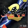 #826 『鬼武者2メインテーマ』(岩代太郎/鬼武者2/PS2)