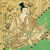 オンライン日本史講座四月第二回「南北朝の動乱」1