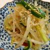 超簡単!!もやしときゅうりのピリ辛ナムルの作り方/レシピ
