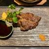 羽田空港国際線 ANAスイートラウンジ DINING h写真付メニュー(2018年1月)