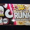 クランキー クッキー&クリーム!鬼滅の刃デザインの通販やコンビニで買えるチョコ菓子