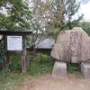 弥彦神社と弥彦山で。これこそがご利益と思えたできごと。