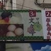 6/21大塚くんの新作ゲームをテストプレイしてあげる会