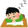 眠気撃退のために僕がやってる8つのこと