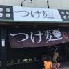 那珂川町のつけ麺「たつ介」