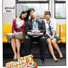Bangkok Traffic (Love) Story(タイ映画)