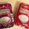 長粒米は短粒米よりダイエットに向いている?ドイツで出会った色々なお米。