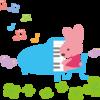 【雑談】ピアノの練習、お稽古、習い事が嫌になる理由を考えてみる