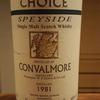 コンバルモア 1981 ゴードン&マクファイル コニッサーズ・チョイス