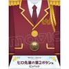 【グッズ】「KING OF PRISM -PRIDE the HERO-」よりヒロ先輩の第2ボタン風ピンバッジが登場!