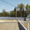 【初心者相談受付】太陽光発電所をどの業者から購入したらよいかわからない!騙されたくない!それなら私がご紹介いたしますの件