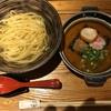 【池袋】「元祖めんたい煮こみつけ麺」で明太子の旨味を味わう