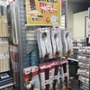 【商品開発】100円ショップのスプーンが凄い