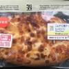 「こんがり3種チーズのもっちりパン 〜セブンイレブン〜 」◯ グルメ