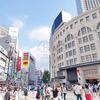 【大阪地域情報】なんば駅周辺のスーパーマーケットまとめ