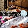 【オススメ5店】栄キタ錦/伏見丸の内/泉/東桜/新栄(愛知)にあるビールが人気のお店