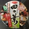 【今週のカップ麺129】 中華そば 四つ葉 蛤ダシ中華そば (エースコック)