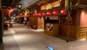 『羽田空港国際線ターミナル』で一夜過ごしてみた!【始発便】【国内線始発】