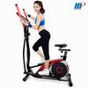 Xe đạp tập thể dục MHE-6.36, địa chỉ bán xe đạp tập chính hãng