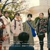 七人の秘書 第8話(終) 雑感 安倍晋三「全て秘書がやりました」←これで許されるのってドラマだけだよね。まさかリアルで東京地検特捜部が犯罪者を見逃すなんて奇天烈・・・あったんだよなぁ。