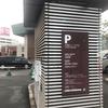 観光シーズンです❗️ 広島市内や宮島付近の交通機関の状況と利用の仕方など 前編 2019年5月版