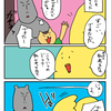 【子育て漫画】無理ゲの視力検査続き