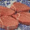 石庭で 『飛騨牛石焼ステーキ』