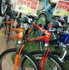 フロントサスペンション付き24インチジュニアマウンテンバイクが超特価!