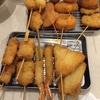 串カツ田中で食べたもの