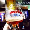 ビアフェス2016横浜に行くぞ