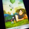 水瓶座新月- 子どもの頃の夢は何でしたか?あなたの夢に出会うとき