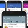 Facebook、Instagram、Messengerの各チャネルの受信箱を1つにまとめ、一括管理するアップデートを発表。