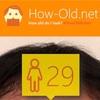 今日の顔年齢測定 139日目