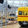 幸せの黄色い電車も活躍!京急ファミリー鉄道フェスタ2019