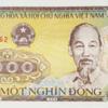 ベトナムドンで貯金ってどうなの?①「素人主婦が手堅く資産形成してみる(してみたい)」