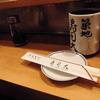 築地の「寿司大」でお好み30。