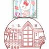 【風景印】白石北郷二条郵便局