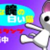 レコード大賞 ピンクレディー凄い!!