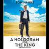 映画「王様のためのホログラム」感想 パッケージの作りだけが秀逸