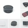 Amazon Echoとスマートリモコン|家電操作に最適な組み合わせは?徹底比較!