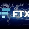 FTX.US買収で業容拡大、FTTは30%上昇