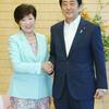 【小池百合子】安倍総理との2ショットから、ゆりっぺと安倍ちゃんの身長をファクトチェック!