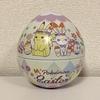 ポケモンセンターのお菓子 エッグケース入りクランチチョコ Pokémon Easter